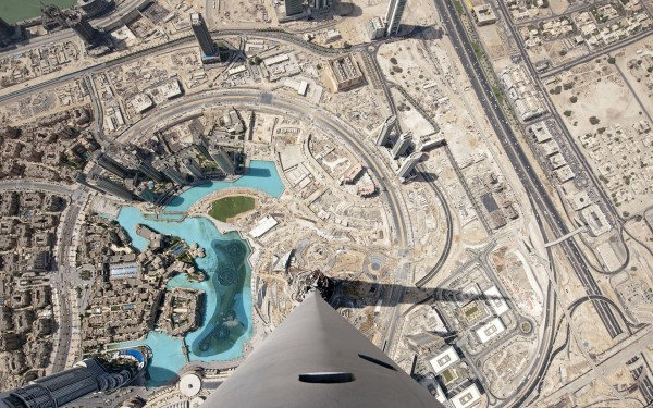 Burj Khalifa Great View